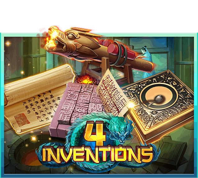The-Four-Inventions
